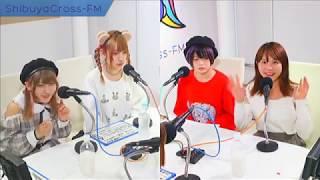 【爆裂女子の爆裂トーーーーク!!!!】2018.09.26 放送分 MC 爆裂女子 thumbnail