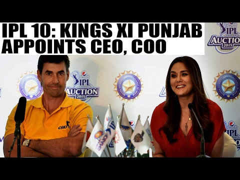 IPL 10: Kings XI Punjab appoints news CEO, COO | Oneindia Ne