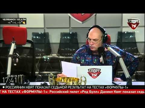 Спортивные новости России и мира - Спорт FM