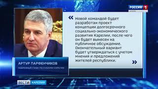 Артур Парфенчиков прокомментировал итоги встречи с президентом России