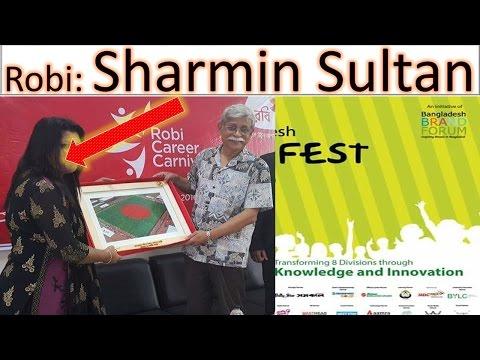 Robi VP Sharmin Sulatn Career Speech and Motivational Training Best Bangla Motivational Video