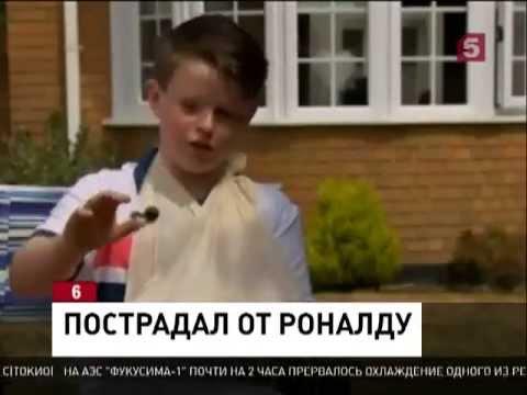 роналду сломал руку ребенку современный, уникальный таунхаус