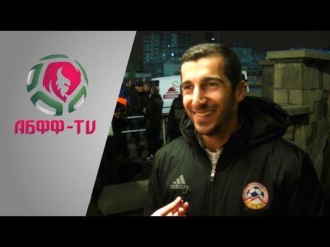 Эксклюзивное интервью Генриха Мхитаряна АБФФ - ТВ
