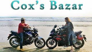 Dhaka To Cox