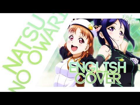 【Ebb☆Flow】 Natsu no Owari Amaoto ga - English Cover