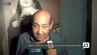 مصر العربية   طارق الشناوى: الجانب السياسي لم يكن أهم من الجانب الفنى لدى تحية كاريوكا
