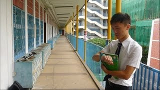 香港華仁書院 Wah Yan College Hong Kong