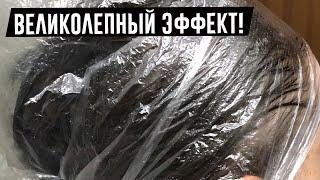 Очень сильная МАСКА ДЛЯ РОСТА и против выпадения волос