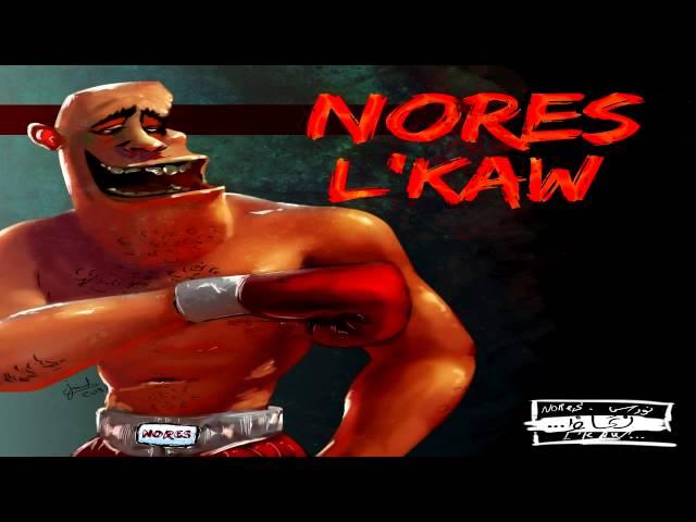 Nores - Ba3d lmerat