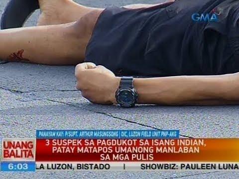 UB: Panayam kay P/Supt. Arthur Masungsong, OIC, Luzon Field Unit PNP-AKG