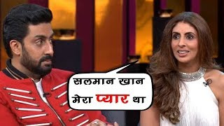 Sweta Bachchan Reveals Her Love With Salman In Karan Johar Show | Coffee With Karan |