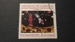 Postage stamp. HP БЪЛГАРИЯ поща. СВЕТОВНА МЛАДЕЖКА ФИЛАТЕЛНА ИЗЛОЖБА. МЛАДОСТ. 1974. Price 1 ст.