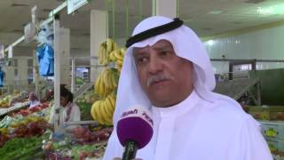 السوق المركزي للخضار والفواكه  بالمدينة المنورة