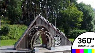 В Тимоховском овраге появится панда-парк