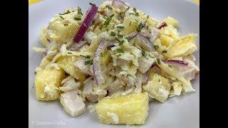 Вкусный салат с ананасами | Салат со свежим ананасом и копченой грудкой