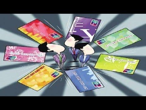 20170509 一线  网上办来的信用卡