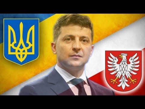 Встреча президентов Украины и Польши Владимира Зеленского и Анджея Дуды в Варшаве!