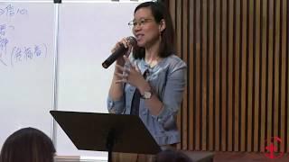 20190914 香港培灵会(信息七)| 温柔的心,坚定的信