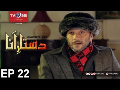 Dastaar E Anaa - Episode 22 - TV One Drama - 15th September 2017