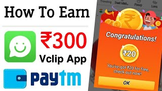 Earn ₹300 Paytm Cash Form Vclip App || ₹10 Par Refer And Earn Unlimited Paytm || VideoBuddy Ka Bap