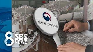 [라돈침대②] 침대 스펀지도 방사선 내뿜는데…1차 조사서 놓쳤다 / SBS