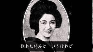 誰かが何処かで笑ってる 上原敏・新橋喜代三