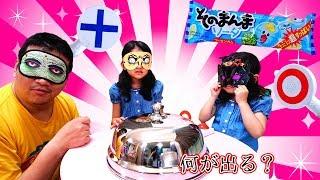 3個に1個すっぱいガム6種類!!親子で味当て対決!!himawari-CH thumbnail