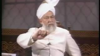 Liqa Ma'al Arab #56 Question/Answer English/Arabic by Hadrat Mirza Tahir Ahmad(rh), Islam Ahmadiyya