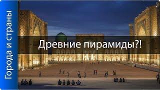 Топ 10 интересных фактов об Узбекистане!