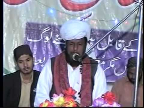Ahmed bakhsh rabani of daray khan saraiki Milad