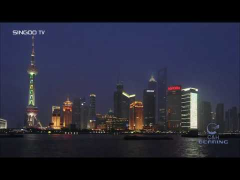 Shang Chenghui Bearing Co.,Ltd