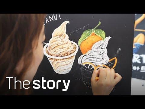 분필로 그림을 그린다? 실사보다 더 맛있어 보이는 음식! - 초크 아티스트 김소현 (KOR sub)