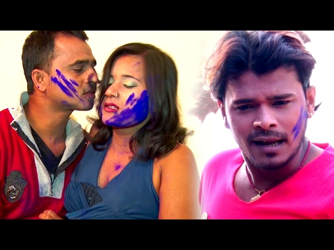 Holi Geet 2017 - जीजा नास दिहले चोली - Pramodh Premi - Gawana Karali Holi Me - Bhojpuri  Songs