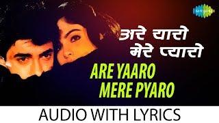 Are Yaaro Mere Pyaro with lyrics | अरे यारो मेरे प्यारो के बोल | Udit Narayan | Vijayta Pandit