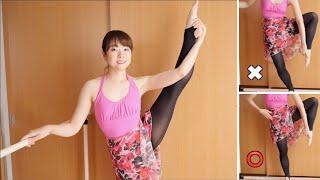 Y字バランス 軸足のひざを伸ばすために意識すること y字バランス 検索動画 5