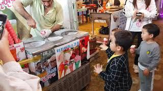 터키 아이스크림 (풍물시장)
