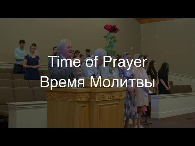 06.13.21 - Church of Hope - Morning Service Youth Choir