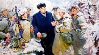 Song of General Kim Il-Sung [English Translation]