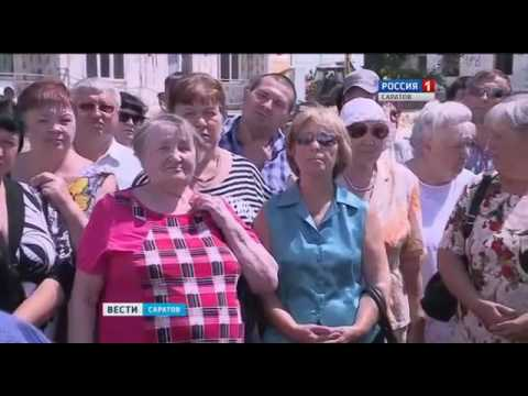 Реализация программы по переселению граждан из аварийного жилищного фонда в Саратовской области