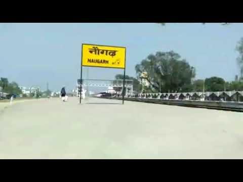 UP Wala Gana (SiddharthNagar Version)- यूपी वाला गाना (सिद्धार्थनगर संस्करण)