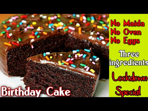 birthday-cake-in-lock-down-with-only-3-ingredients-#lockdowncakerecipe