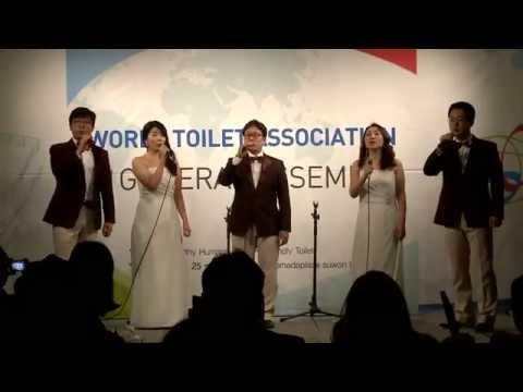 World Toilet Association - GA 2014 Highlight