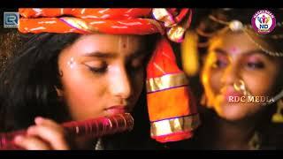 Radha Shyam Rajdeep Barot | New Gujarati Song 2018 | FULL VIDEO | RDC Gujarati
