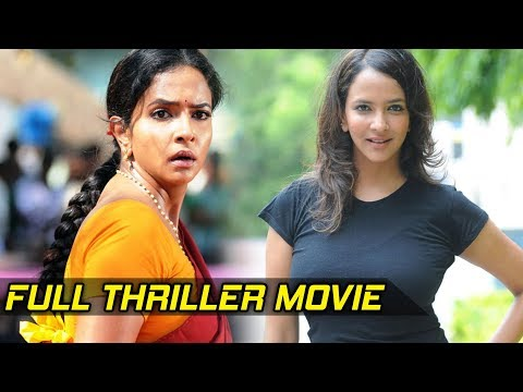 Lakshmi Manchu Latest Telugu Full HD Movie...