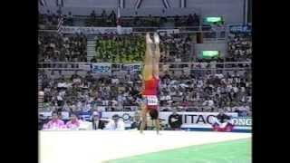 Hikaru Tanaka (JPN) FX 1995 Sabae Worlds TF