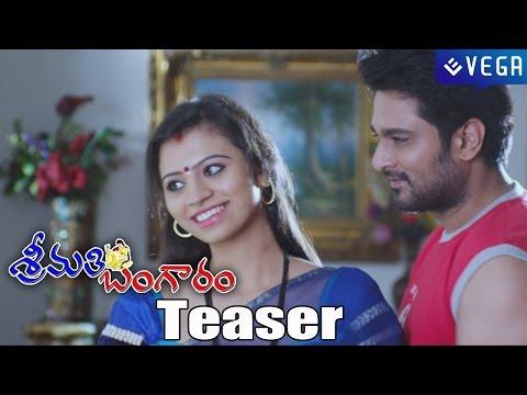 Srimathi Bangaram Movie Teaser : Latest Tollywood Movie