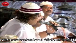 Amil Arif Sabri  | Best Qawwali | ख्वाजा तेरे नाम के दीवाने हो गए | Jalore urs 2012