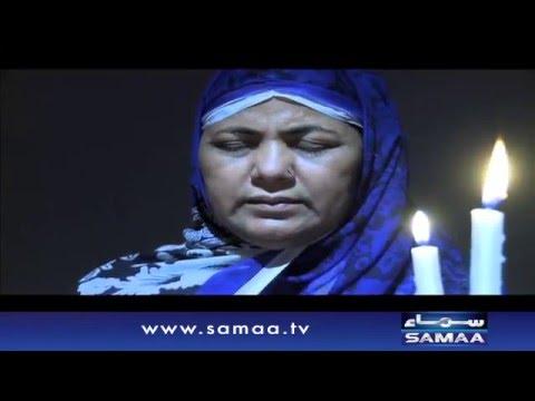 Jinnaat Ko Qabu - Aisa Bhi Hota Hai – 15 March 2016