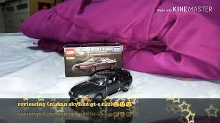 Tomica premium(Nissan skyline gt-r r32)😉🙂☺️