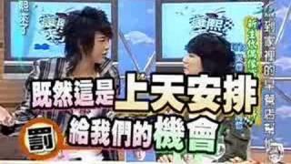 vuclip Ella Jiro kiss in Kang Xi Lai Le